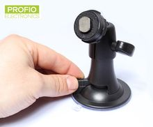 Adjustable holder with suction cup for monitor with 3D ball joint